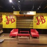 KDF Theme Area - J&B November 2016.jpg - Adem A. Kaner ve Kardeşi (DFS) Ltd.
